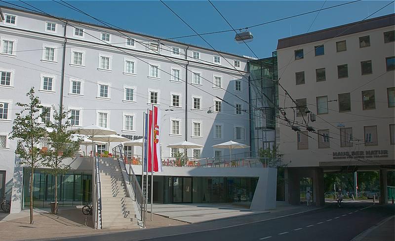 Музей природы (Haus der Natur). Зальцбург (Австрия)
